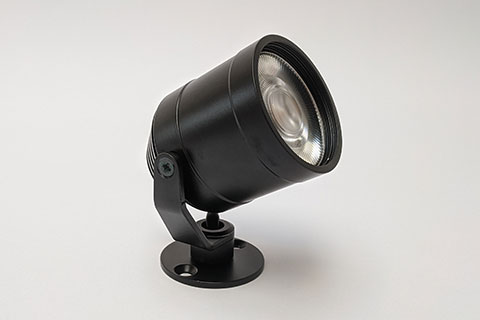 ufo lm5 led spotlight fitting